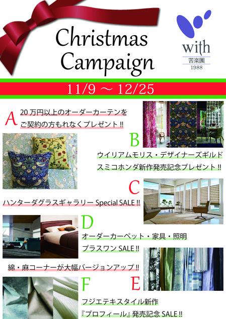 2016-xmas-campaign.jpg