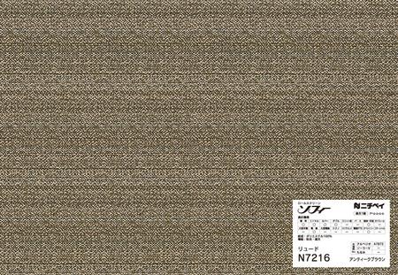 texture_N7216.jpg